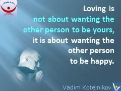 Divine Love Quotes Magnificent Platonic Love What Is Platonic Love Divine Love Plato Best Quotes